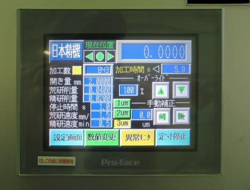 CNC1軸